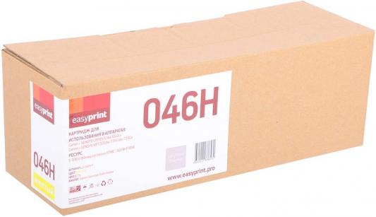 Картридж EasyPrint LC-046H Y Yellow (желтый) 5000 стр для Canon i-SENSYS LBP653Cdw/LBP654Cx/MF732Cdw/MF734Cdw/MF735Cx картридж lc 1220m