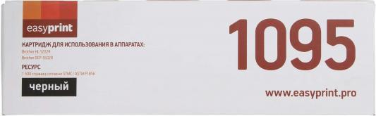 все цены на Картридж EasyPrint 1095 LB-1095 для Brother HL-1202R/DCP-1602R (1500 стр.)