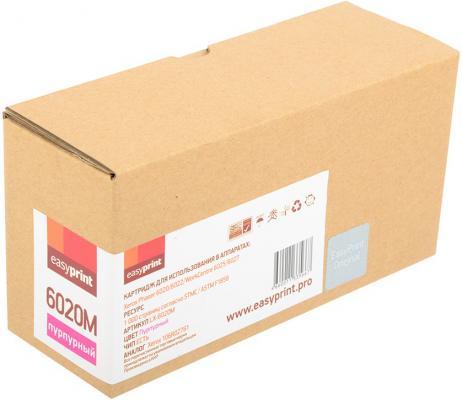 Картридж EasyPrint LX-6020M Пурпурный 1000 стр для Xerox Phaser 6020/6022/WorkCentre 6025/6027 картридж t2 tc x6020b черный black 2000 стр для xerox phaser 6020 6022 workcentre 6025 6027