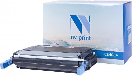 Картридж NV-Print NV-CB403AM пурпурный (magenta) 7500 стр, для HP LaserJet Color CP4005 flower candles print waterproof shower curtain