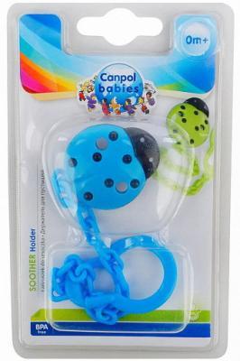 Клипса-держатель Canpol babies &quot,Божья коровка&quot, с рождения синий