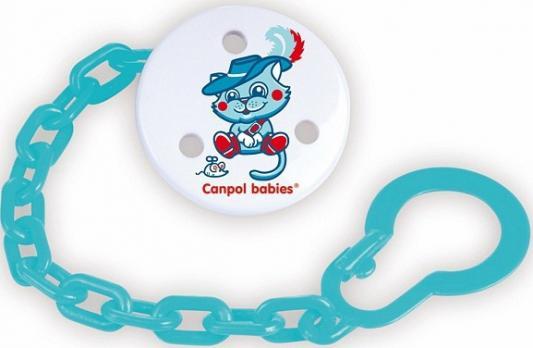 Клипса-держатель Canpol babies &quot,Fairy Tale&quot, с рождения бирюзовый