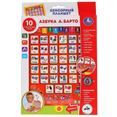 Обучающая игра Умка Азбука HX1598-BA обучающая игра умка азбука hx1598 ba