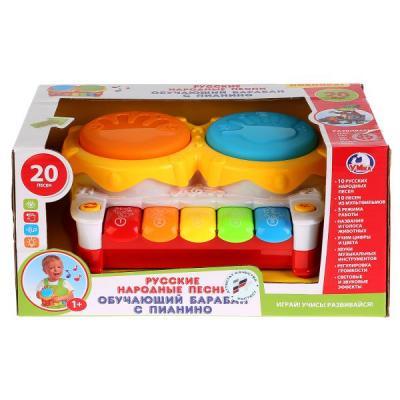 Купить Обучающий барабан с пианино.Учим цифры, цвета и животных, 20 любимых песенок УМКА в кор в кор.2*12шт, Обучающие интерактивные игрушки