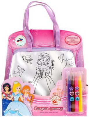 Набор для творчества MultiArt Принцессы, сумочка для росписи с фломастерами и стразами в кор.2*96шт multiart набор для росписи сумочки принцессы disney