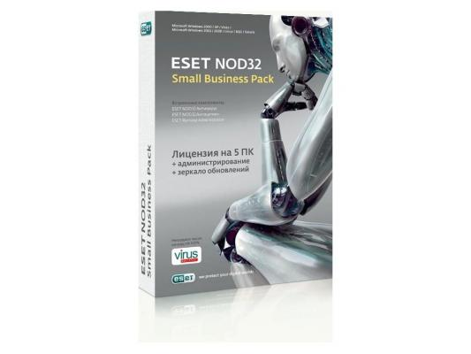 Антивирус Eset NOD32 small Business Pack sale for 5 user NOD32-SBP-NS(BOX)-1-5