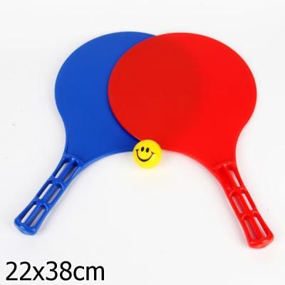 Набор для игры теннис Совтехстром У774 в ассортименте теннисные ракетки с мячиком детские