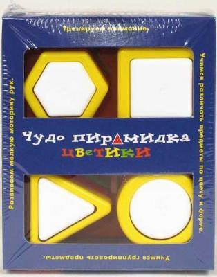 ЧУДО-ПИРАМИДКА (ЦВЕТИКИ) в кор.10шт стеллар стеллар занимательная пирамидка