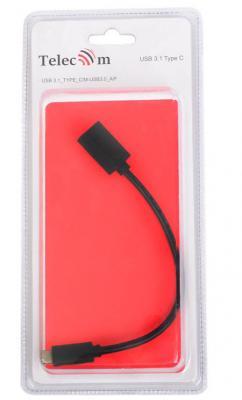 Кабель-адаптер USB 3.1 Type-Cm - USB 3.0 Af , OTG 1,5A , 5,0Gbps , 0,2m Telecom (TC409) кабель питания для ноутбуков 3 0м vcom telecom ce022 cu0 5 3m
