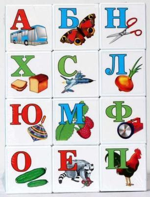 Кубики СТЕЛЛАР АЗБУКА ДЛЯ МАЛЕНЬКИХ от 3 лет 12 шт развивающие игрушки стеллар кубики животные 4 шт