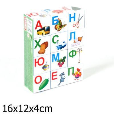 КУБИКИ ОБУЧАЮЩИЕ АЗБУКА В КАРТИНКАХ в уп.16шт кубики обучающие росигрушка азбука 40755