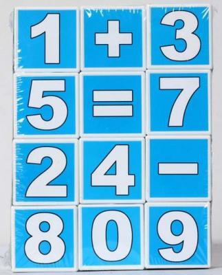 Кубики СТЕЛЛАР МАТЕМАТИКА от 3 лет 12 шт стеллар кубики спокойной ночи малыши 12шт стеллар