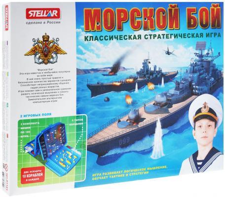 Купить Настольная игра СТЕЛЛАР стратегическая 01121, 400 х 285 х 40 мм, Игры для компании