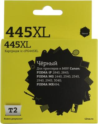Картридж T2 IC-CPG445XL для Canon PIXMA iP2840/2845MG2440/2540/2940/2945/MX494 черный картридж t2 ic ccli 8c для canon pixma ip4200 4300 5200 pro9000 mp500 600 голубой