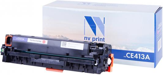 Картридж NV-Print NV-CE413AM для HP LaserJet Pro 300 Color M351 LaserJet Pro 300 Color MFP M375 LaserJet Pro 400 Color M451 LaserJet Pro 400 Color MFP M475 LaserJet Pro Color M357 2600 Пурпурный bag kg dust for hp hewlett packard laserjet pro 300 color mfp m375 nw m 451 nw 451dw ce410 ce 411 a copier cartridge reset href