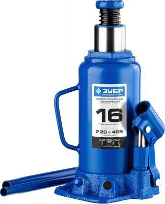 Домкрат ЗУБР 43060-16_z01 гидравлический бутылочный t50 16т 228-465мм профессионал домкрат гидравлический бутылочный kraftool 8т double ram 43463 8