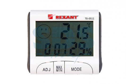 Термогигрометр комнатный с часами и функцией будильника REXANT 70-0511