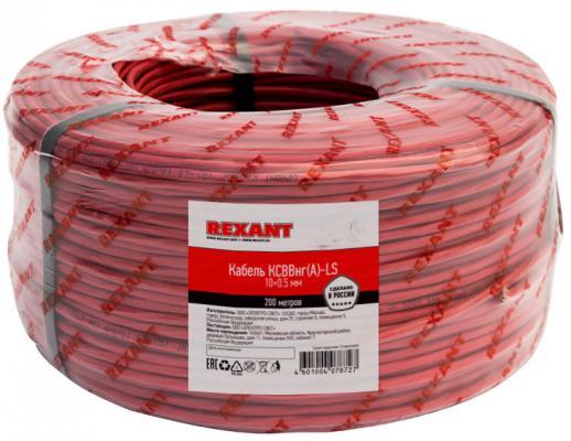 Фото - Кабель КСВВнг(А)-LS 4х2х0,8 мм REXANT кабель nymнг а ls 2х1 5 мм 100 м