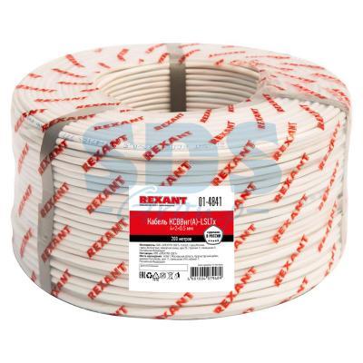 Кабель КСВВнг(А)-LSLTx 4х2х0,5 мм REXANT кабель