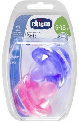Пустышка Physio Soft, 2 шт., 6-12 мес., силикон, для девочек, 310210208 пустышка chicco physio 2 шт 12 силикон нежность 310410134