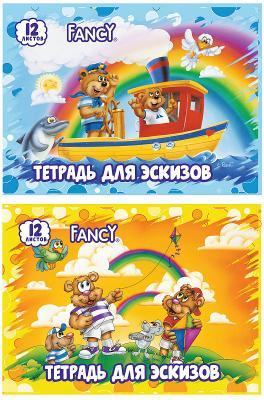 Купить Тетрадь для экскизов Action! Fancy A4 12 листов в ассортименте FA-12/1, Альбом для рисования