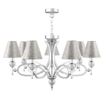Подвесная люстра Lamp4you Eclectic M2-07-CR-LMP-O-4 стоимость