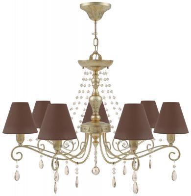 купить Подвесная люстра Lamp4you Provence E4-07-H-LMP-O-30-CRL-E4-07-CH-UP онлайн