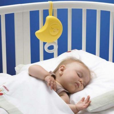 Интерактивная игрушка Chicco Луна с рождения жёлтый
