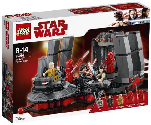 Конструктор LEGO Star Wars: Тронный зал Сноука 492 элемента