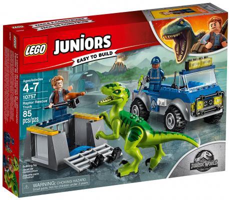 Конструктор LEGO Jurassic World: Грузовик спасателей для перевозки раптора 85 элементов
