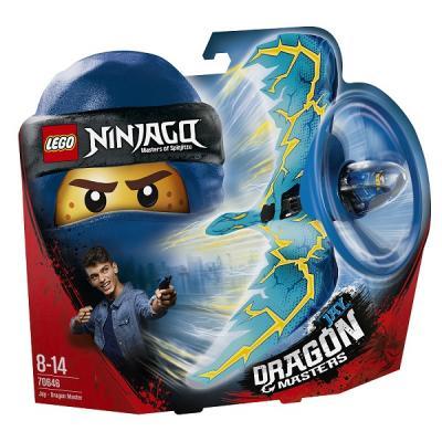 Конструктор LEGO Ninjago: Мастер дракона 92 элемента конструктор lego обучение в монастыре 70680 ninjago legacy