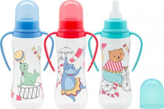 Купить Бутылочка для кормления с соской молочной Just LUBBY , от 0 мес., 250мл., полипропилен, силикон, с ру, разноцветный, для мальчика, для девочки, Бутылочки для кормления