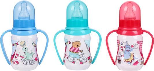 Купить Бутылочка для кормления с соской молочной Just LUBBY , от 0 мес., 125мл., полипропилен, силикон, с руч, разноцветный, для мальчика, для девочки, Бутылочки для кормления