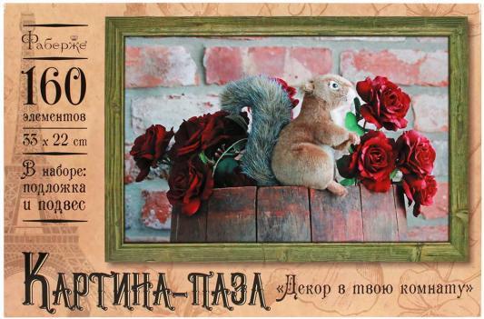 03695 Пазл Фаберже В гости с цветами 160 эл.