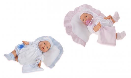 1113P Кукла Химена в розовом плач., 27 см