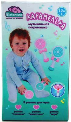 Купить Погремушка Lubby Карамелька , розовый, унисекс, Погремушки и прорезыватели
