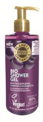 Гель для душа Planeta Organica Turbo Berry - Энергия и Молодость ягода 300 мл