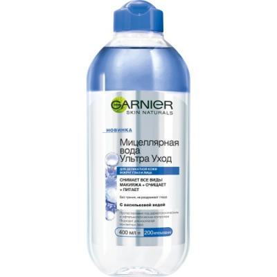 GARNIER Мицеллярная вода Ультра Уход 400мл garnier мицеллярная вода 3в1 экспертное очищение 400мл