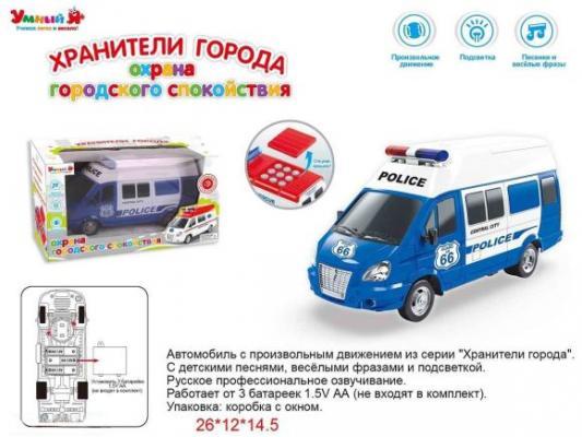 Полицейская машина Наша Игрушка Полиция синий ZYE-E0292-2