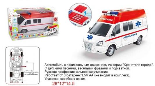Скорая помощь Наша Игрушка Скорая помощь разноцветный 22 см автомобиль polesie скорая помощь 71293