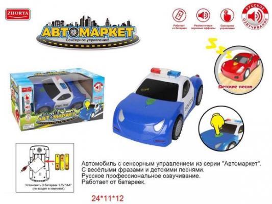 Полицейская машина Наша Игрушка Полиция синий ZYA-A2689-1 автомобиль наша игрушка автомаркет красный zya a2689 2