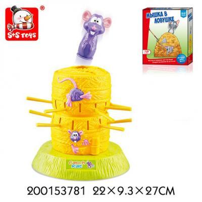 Настольная игра S+S TOYS семейная 200153781 игра s s toys касса 100622234