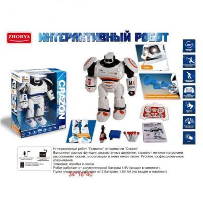 Купить Робот радиоуправляемый Наша Игрушка Гравитон на радиоуправлении со звуком двигающийся ZYA-A2721-1, Игрушки Роботы