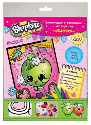 Набор для аппликаций РОСМЭН Яблочко, Shopkins от 5 лет набор для аппликаций росмэн миньоны от 3 лет 27148