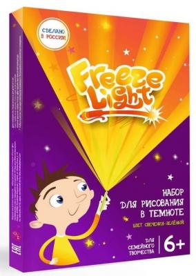 Набор для творчества Freeze light Планшет А4 от 6 лет планшет азбукварик планшет мультяшки повторяшки 4680019280158