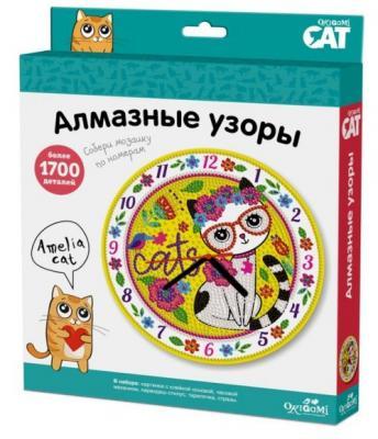 Мозаика Алмазные узоры Часы Кошка Амелия набор для творчества оригами арт терапия мозаика алмазные узоры лотос 02459