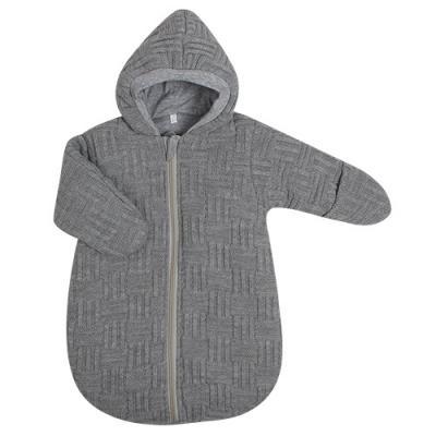 Спальный мешок KidBoo (вязанный/серый)