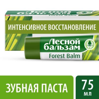 ЛЕСНОЙ БАЛЬЗАМ Зубная паста Курс питания и восстановления для дёсен 75мл др штерн термо бальзам для тела разогревающий 75мл