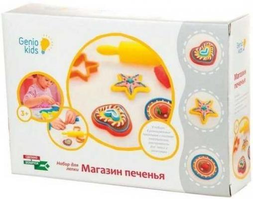 Купить Набор для детской лепки Магазин печенья, GENIO KIDS, Творческие наборы