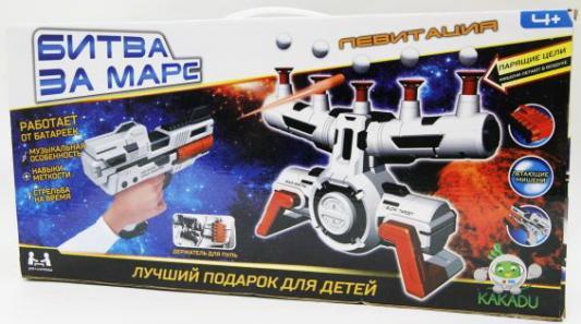 цена на Интерактивная игрушка Kakadu Левитация от 4 лет